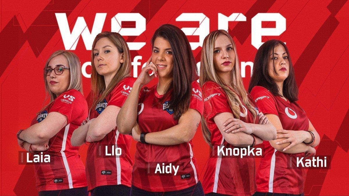 Equipo femenino CSGO Vodafone Giants